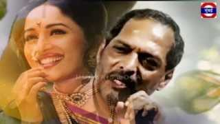 Video Just for you Madhuri by Nana Patekar download MP3, 3GP, MP4, WEBM, AVI, FLV Juni 2018