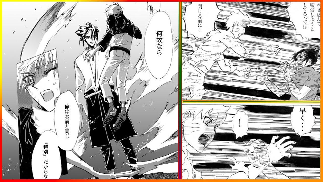 【マンガ動画】ナルト 漫画 | Naruto |NARUTOパロディ詰め