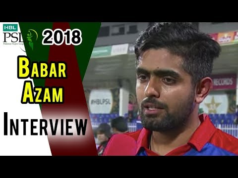 Babar Azam Interview   Karachi Kings Vs Islamabad United   Match 30   16 March   HBL PSL 2018