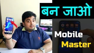 Top 5 Best Screen Recorder For Android - AB AAP  BHI BAN JAO MOBILE MASTER