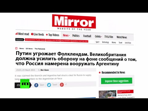 Западные СМИ: Путин