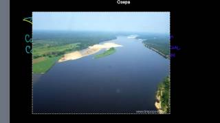 103  Озера