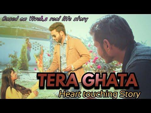 tera-ghata-|gajendra-verma-|thukra-ke-mera-pyaar-mera-intaqam-dekhegi-|-waqt-badlata-hai-|rock-films