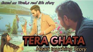 Tera Ghata |Gajendra Verma |Thukra ke mera pyaar mera intaqam dekhegi | waqt badlata hai |ROCK FILMS