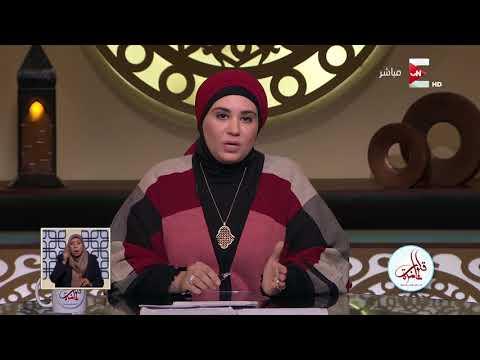 قلوب عامرة - فضل الصلاة على -النبي محمد- في يوم الجمعة