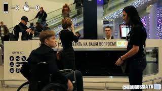 Отношение девушек к инвалидам / ChebuRussia TV / CHEBU
