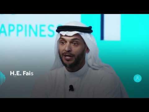 Enriching Lives Through Saudi'd GEA - H.E. Faisal Bafarat - World Government Summit 2018/BYTES