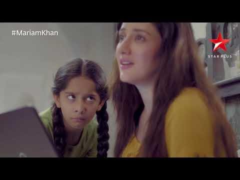 Mariam Khan - Reporting LIVE   Mariam's Prayer