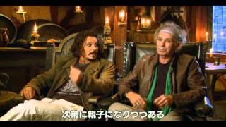 自由奔放な海賊キャプテン・ジャック・スパロウをジョニー・デップが演...