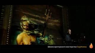 Вступление от Тома Хэнкса в фильме Код да Винчи