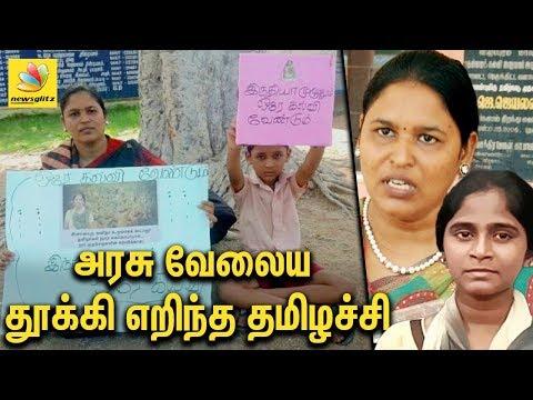 அரசு வேலையை தூக்கி எறிந்த தமிழச்சி | Govt Teacher Sabarimala resigns job : Neet Anitha Death