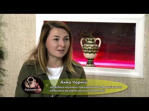 За філіжанкою кави. Богдан Борович. Анна Чорній