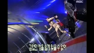 Lee Jung-hyun - Wa, 이정현 - 와, Music Camp 19991023