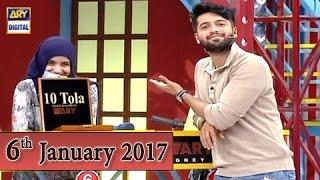Jeeto Pakistan - 6th January 2017 - ARY Digital