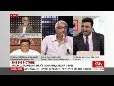 The Big Picture - Special Status: Andhra's Demands, Larger Issues