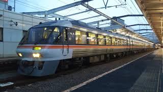 JR東海 2036D キハ85系 特急〔(ワイドビュー)ひだ 36号〕