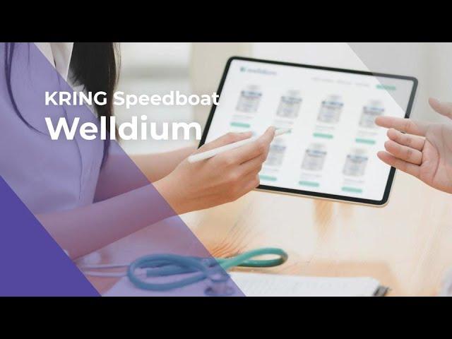 KRING Speedboat: Welldium