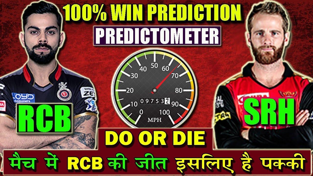 PREDICTION  MATCH 51 | RCB VS SRH | MATCH PREDICTION ...