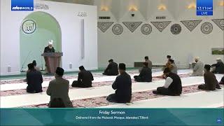 Проповедь Хазрата Мирзы Масрура Ахмада (04-06-2021)