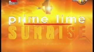 News1st Prime Time Sirasatv Sunrise 07th Octomber