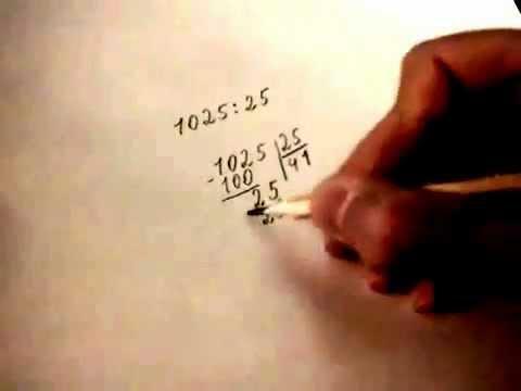Как разделить 927 на 9 в столбик