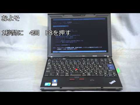 lenovo thinkpad  doovi