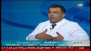 القاهرة والناس   فنيات عمليات التجميل وتنسيق القوام مع دكتور حاتم السحار فى الدكتور