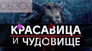 Обзор мнение о фильме
