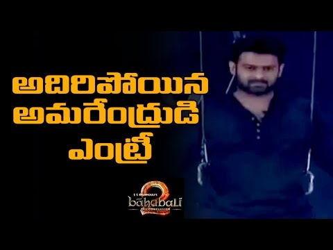 Thumbnail: Prabhas spectacular entry @ Baahubali 2 Pre Release Function - TV9