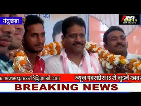 तेंदूखेड़ा विधायक संजय शर्मा ने अपनी ही पार्टी के मंत्रियों की गलतियों एवं व्यवहार पर उठाए सवाल