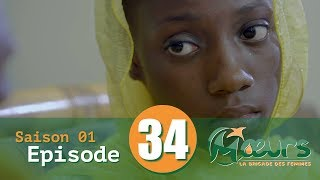 MOEURS, la Brigade des Femmes - saison 1 - épisode 34 **VOSTFR**