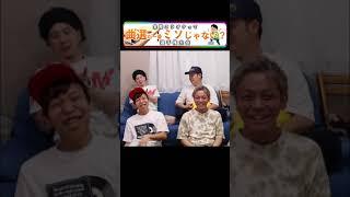 実際カラオケって曲選ぶのが1番ミソじゃない?選手権大会!未公開ver. #short