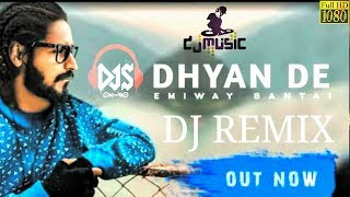 Dhyan de new song emiway bantai cover by pr rock my another here : https://youtu.be/xszykvlqjx4 https://youtu.be/bvwdtxvgclw is ; ...
