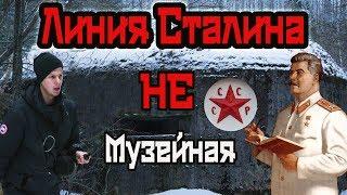 ДОТЫ Минского Укрепрайона. Линия Сталина в Беларуси. 90 лет спустя.