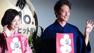 玉木宏、松岡茉優/映画『ジュラシック・ワールド』大ヒット御礼イベント.