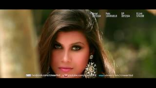 Moner Ghor – Tanvir Shaeen Video Download