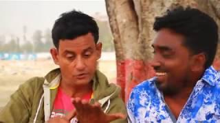 ডাক্তার ও রোগীর কান্ড দেখে হাসতে হাসতে শেষ | Bangla Funny Video | HD1080p | Mona | 2018