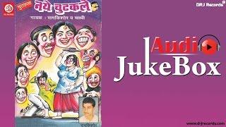 Naye Chut Kale  Full Audio Songs Jukebox  Rajasthani  RamKishor HD