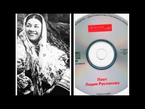 Клип Лидия Русланова - Златые горы