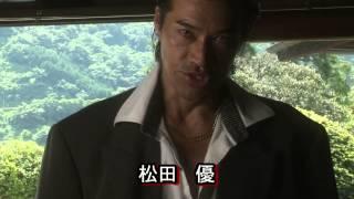 関西から全国制覇を目指す侠和会。浅川(小沢和義)率いる黒崎組は、関...