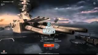 World of Warships Login screen modding test