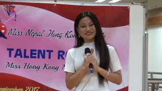 Miss Hong Kong Nepal 2017Talent Round