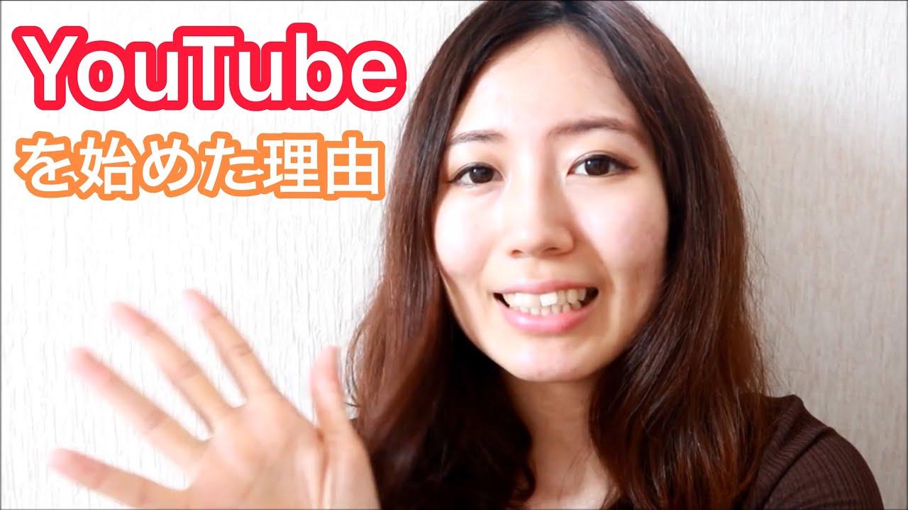 Youtubeを始めた理由。手汗が関係していた?