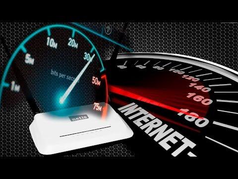 Как настроить роутер на максимальную скорость