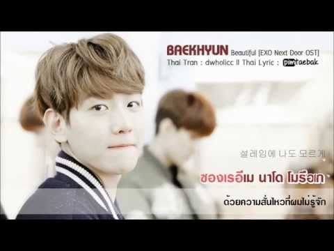 [Karaoke - Thaisub] Baekhyun - 두근거려 (Beautiful) [EXO Next Door OST]
