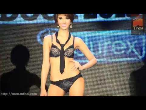 FHM Girl's Next Door 2013 : Thailand