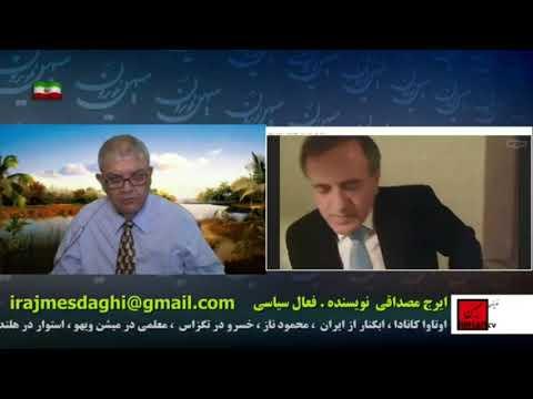 Mesdaghi  Maryam Rajavi  Oct 25 2017-مردم ایران از مریم رجوی و سازمان مجاهدین خلق متنفرند