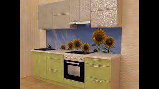 Чертим кухню в SketchUp (Урок 3)  Sketchup + V-Ray