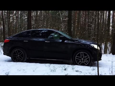 Mercedes GLE Coupe Тест Драйв  |  2017