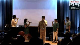 The Grass grows greener - Korean Acappella Group